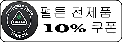 전상품 10% 할인[10% 할인]